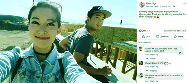 Image of Ryan Higa with his girlfriend Arden Cho